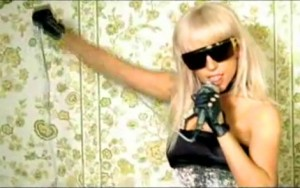 lady gaga just dance music youtube